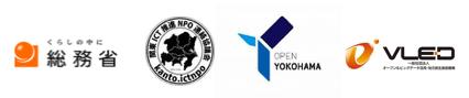 オープンデータ自治体サミット主催者ロゴ