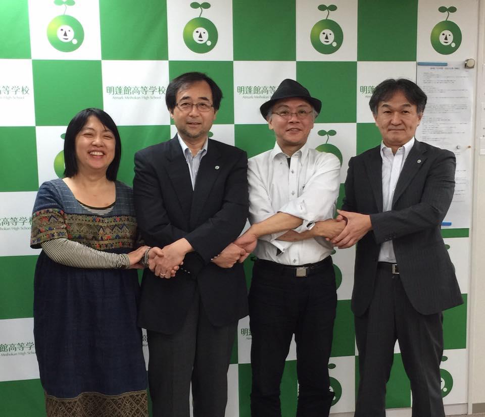学びづらい子ども達の可能性を拓く拠点づくりで合意した明蓬館高校と横浜コミュニティデザイン・ラボは、2016年4月「横浜ラーニングデザイン高等学院」を開設することで合意しました。